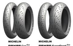 ミシュラン、公道走行可能なサーキット用二輪タイヤ2種を発売 画像