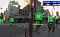ゼンリンデータコム、メガネ型端末向け徒歩ナビアプリをリリース…目的地へ光で導く 画像