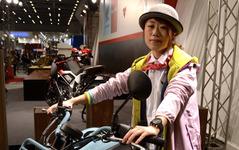 【東京モーターサイクルショー15】ホンダのBULLDOGコンセプト、女性デザイナーの狙いとは!? 画像