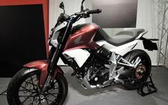 【東京モーターサイクルショー15】ホンダの単気筒スポーツコンセプト、発売はどうなる? 画像