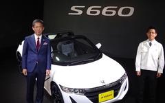 【ホンダ S660 発表】峯川専務、「初期ロット3000台は7月までにお届け」 画像