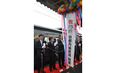 ウィラー初の鉄道路線「京都丹後鉄道」スタート…北近畿タンゴ鉄道の運行引き継ぐ 画像