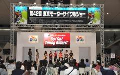 【東京モーターサイクルショー15】過去最高の13万人台を動員 画像