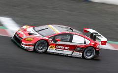 【SUPER GT 第1戦】GT300、TOYOTA PRIUS apr GTが雨の岡山制する[写真蔵] 画像