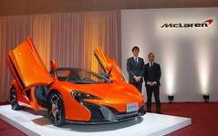 マクラーレン、福岡に新ショールーム…英国スーパーカーが日本市場に攻勢 画像
