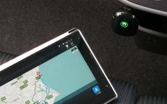 ワイモバイル Car Wi-Fi で車載専用Wi-Fiルータの存在意義を考える 画像