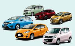 軽自動車&コンパクト、加速する燃費競争…ランキングで見る真の勝者 画像