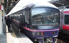 『ニコニコ超会議号』3年ぶりお座敷列車は関東の貨物線巡り 画像