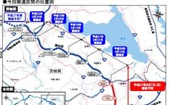 常磐道と東関東道つながる…圏央道・神崎IC~大栄JCT間、6月7日に開通 画像