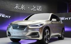 【上海モーターショー15】造形テーマは「中国らしさ」……華晨汽車の自主ブランドが将来の姿を予告 画像