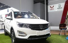 【上海モーターショー15】GMの中国低価格車「宝駿」初のSUVはロータス仕立て 画像