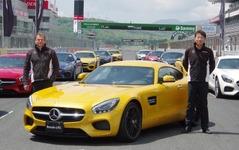 【メルセデス AMG GT 日本発表】「究極の」新ブランドから新型スポーツカー、価格は1580万円から 画像