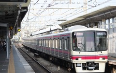 京王電鉄、「有料座席列車」の導入を検討へ 画像
