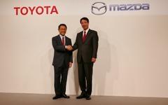 トヨタとマツダ、商品・技術での継続的協力構築で覚書…資本提携は白紙 画像