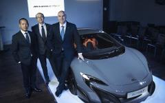 世界500台限定、マクラーレン 675LT 日本初公開…価格は4353万4000円 画像