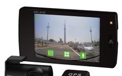 ユピテル、ドラレコ DRY-S100c を発売…セパレートタイプで設置は自由自在 画像