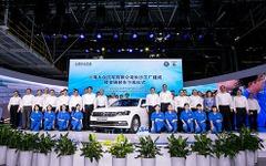 フォルクスワーゲン、中国湖南省に新工場を開業…中国20拠点目 画像