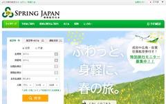 春秋航空日本、コールセンターでの航空券購入方法を追加…カード決済が可能に 画像