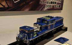 【第54回静岡ホビーショー】動かすだけじゃない、鉄道模型にもプラモデル出現 画像
