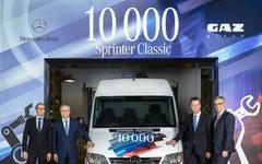 メルセデスの主力商用車 スプリンター、ロシア累計生産1万台 画像
