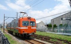岳南電車、フリー切符をリニューアル…平日用と休日用を統合 画像