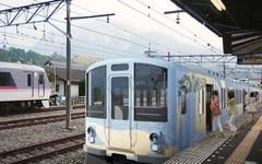 西武鉄道の「観光電車」、来春以降に運行開始へ…4000系を改造 画像