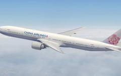 チャイナエアライン、台北=無錫線の自社運航をスタート…便数は週8便に 画像