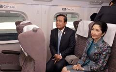 タイ首相、東海道新幹線『のぞみ』に試乗 画像