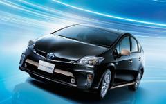 トヨタ プリウスPHV、価格引き下げ…補助金適用で283万円から 画像