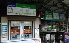 叡山電鉄がICカード導入、来年3月に 画像