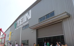 テイン、初の海外工場を中国江蘇省宿遷市に建設 画像