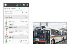 ナビタイム、対応バス路線に近江鉄道バス・湖国バスを追加 画像