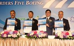 エバー航空、ボーイング777型フレイター5機を発注…19年9月までに導入へ 画像
