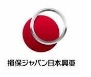 ソフトバンクと損保ジャパン日本興亜、「自転車あんしん保険」プランを設定 画像