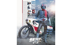 「仮面ライダー」Blu-ray BOX発売 誕生から45年、原点を振り返る 画像