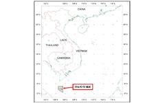 出光と住商、ベトナム海上鉱区の権益獲得…3年の探鉱計画 画像