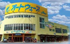 オートウェーブ、不採算4店舗閉鎖で減収、既存店舗は増収…2015年4-6月期決算 画像