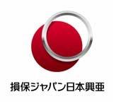 損保ジャパンと横浜市、市民の交通安全などに関する協定を締結 画像