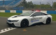 フォーミュラEセーフティーカー「BMW i8」のワイヤレス給電システムがパワーアップ 画像