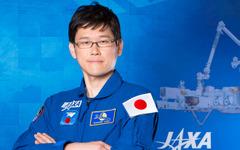 金井宇宙飛行士がISS第54/55次長期滞在搭乗員に…2017年11月から滞在 画像