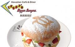 15年連続ハワイNo.1のバーガー店で味わう「スイーツバーガー」 画像