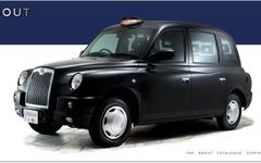 都内を「ロンドンタクシー」が走る…10月上旬から運行開始 画像