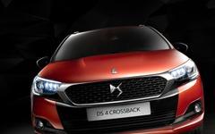 【フランクフルトモーターショー15】シトロエン DS4 に「クロスバック」…SUV派生 画像