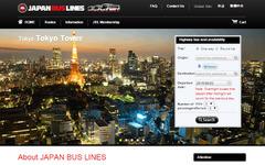 ウィラートラベル、インバウンド向け高速バス検索・予約サイトを新設 画像