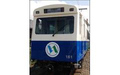 四日市あすなろう鉄道に初の冷房車…9月27日から運行開始 画像