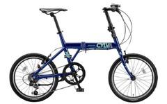 【自転車】ブリヂストンサイクル、走行性能を追求した折りたたみ自転車を発売 画像