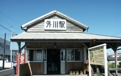 銚子電鉄の運賃変更が認可…10月1日から値上げ 画像