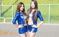 【サーキット美人2015】鈴鹿8耐 編01『Team Favorite Factory Race Queen』 画像