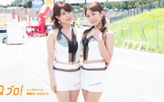 【サーキット美人2015】鈴鹿8耐 編08『Motorrad Toyota Nagasaka RacingTeam レースクイーン』 画像