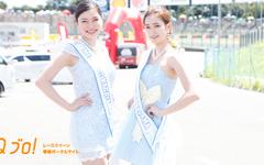 【サーキット美人2015】鈴鹿8耐 編13『Miss Team KAGAYAMA』 画像